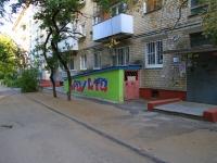Волгоград, улица КИМ, дом 14А. многоквартирный дом