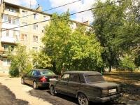 Волгоград, улица КИМ, дом 15. многоквартирный дом