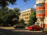Волгоград, улица КИМ, дом 24. поликлиника