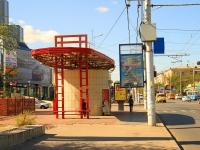 Волгоград, улица Рабоче-Крестьянская, дом 1Д. магазин
