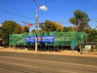 Волгоград, улица Рабоче-Крестьянская, дом 2/3. здание на реконструкции