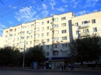 Волгоград, улица Рабоче-Крестьянская, дом 5. многоквартирный дом