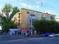 Волгоград, Рабоче-Крестьянская ул, дом 6