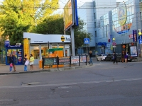 Волгоград, улица Рабоче-Крестьянская, дом 7Б. магазин