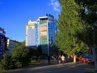 Волгоград, улица Рабоче-Крестьянская, дом 8А. банк АКБ Авангард, ОАО