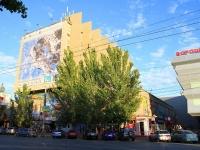 """Волгоград, улица Рабоче-Крестьянская, дом 9. торговый центр """"Ворошиловский"""""""
