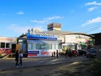 Волгоград, улица Рабоче-Крестьянская, дом 9/1. рынок