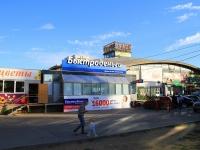 Волгоград, улица Рабоче-Крестьянская, дом 9/2. офисное здание