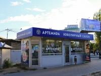 Волгоград, улица Рабоче-Крестьянская, дом 9/4. магазин