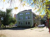 Волгоград, улица Краснослободская, дом 4. офисное здание