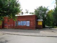 Волгоград, улица Краснослободская, дом 9. магазин