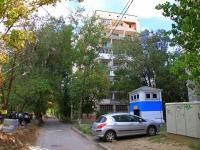Волгоград, улица Лавочкина, дом 6/1. многоквартирный дом