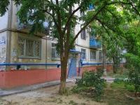Волгоград, улица Лавочкина, дом 12. многоквартирный дом