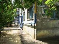 Волгоград, улица Лавочкина, дом 14. многоквартирный дом
