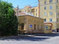 Волгоград, улица Огарёва, дом 5. памятник архитектуры