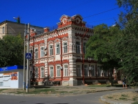 Волгоград, улица Огарёва, дом 6. органы управления Правительство Волгоградской области