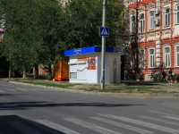 Волгоград, улица Огарёва, дом 6А. бытовой сервис (услуги)