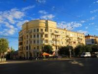 Волгоград, улица Огарёва, дом 7. многоквартирный дом