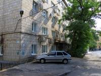 Волгоград, улица Огарёва, дом 15. органы управления