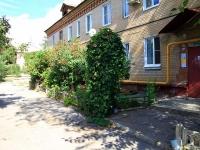 Волгоград, улица Огарёва, дом 21. многоквартирный дом