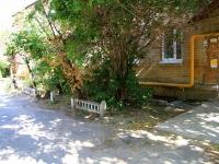 Волгоград, Огарёва ул, дом 23