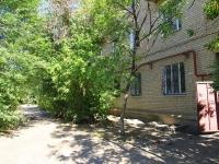 Волгоград, улица Огарёва, дом 31. многоквартирный дом