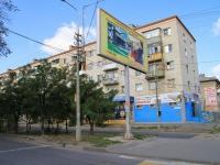 Волгоград, улица Огарёва, дом 27. многоквартирный дом