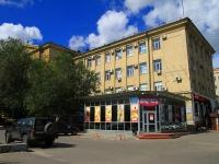 Волгоград, улица Ковровская, дом 24. офисное здание