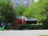 Волгоград, улица Ковровская, дом 24А. кафе / бар