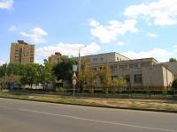 Волгоград, улица Ковровская, дом 2. больница