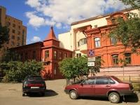 Волгоград, улица Ковровская, дом 16А. органы управления