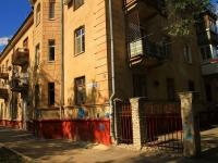 Волгоград, улица Ковровская, дом 20. многоквартирный дом