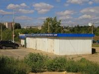 Волгоград, улица Гомельская, дом 1. бытовой сервис (услуги)