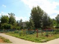 Волгоград, улица Дубовская, дом 7. детский сад №320, Золотая рыбка
