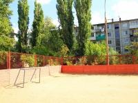 Волгоград, улица Дубовская. спортивная площадка