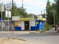 Volgograd, st Eletskaya, house 2А. store