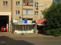 Волгоград, улица Елецкая, дом 2/1. магазин
