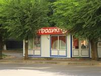Volgograd, st Eletskaya, house 3/3. store