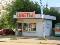 Волгоград, улица Елецкая, дом 7А. магазин