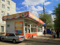 Волгоград, улица Елецкая, дом 8Д. магазин