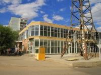 Volgograd, st Eletskaya, house 8/1. store