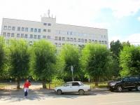 Volgograd, st Eletskaya, house 9. polyclinic