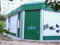 Волгоград, улица Елисеева, дом 17Б. магазин