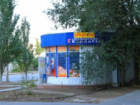 Волгоград, улица Елисеева. магазин