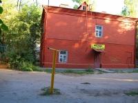 Волгоград, улица Кирсановская, дом 11. офисное здание
