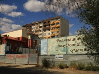 Volgograd, st Klinskaya, house 33. Apartment house