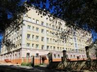 Волгоград, улица Комитетская, дом 11. техникум ВТЖТ, Волгоградский техникум железнодорожного транспорта
