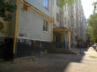 Volgograd, st Kuznetskaya, house 16. Apartment house