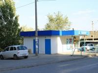 Волгоград, улица Кузнецкая, дом 65Б. магазин