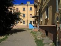 Волгоград, улица Кузнецкая, дом 75. многоквартирный дом